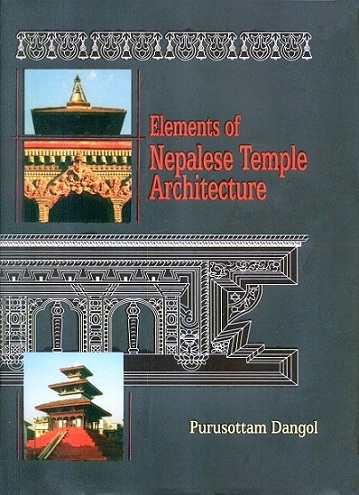 Elements of Nepalese temple architecture