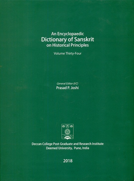 An encyclopaedic dictionary of Sanskrit on historical principles, Vol.34