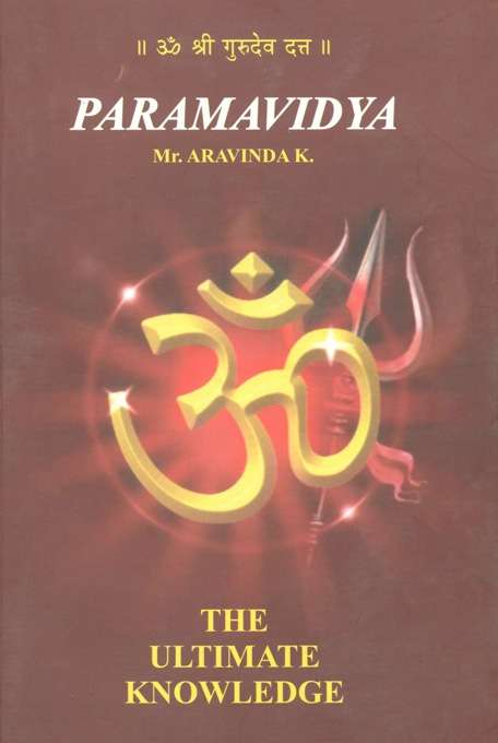 Paramvidya: the ultimate knowledge