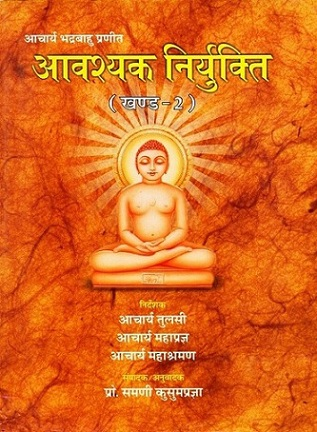 Avasyaka Niryukti by Acarya Bhadrabahu, Vol.II, ed with Hindi tr. by Samani Kusum Prajna