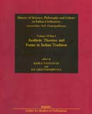 Aesthetic theories and forms in Indian tradition, ed. by Kapila Vatsyayan et al