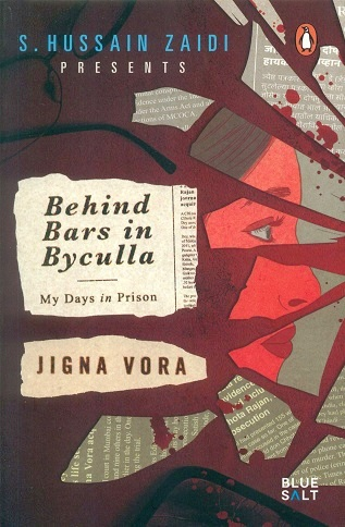 Behind bars in Byculla: my days in prison