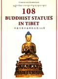 108 Buddhist statues in Tibet: evolution of Tibetan sculptures, with DVD