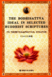 The Bodhisattva ideal in selected Buddhist scriptures: its theoritical & practical evolution