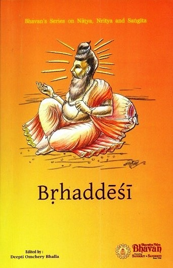Brhaddesi, ed. by Deepti Omcherry Bhalla