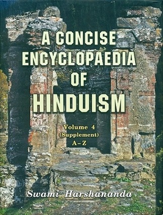 A concise encyclopaedia of Hinduism, Volume 4: supplement (A-Z), by Swami Harshananda