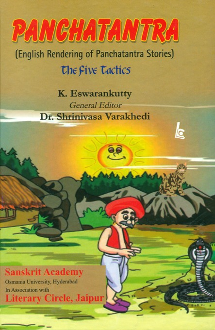 Panchatantra (English rendering of Panchatantra stories): the five tactics; general editor: Shirinivasa Varakhedi