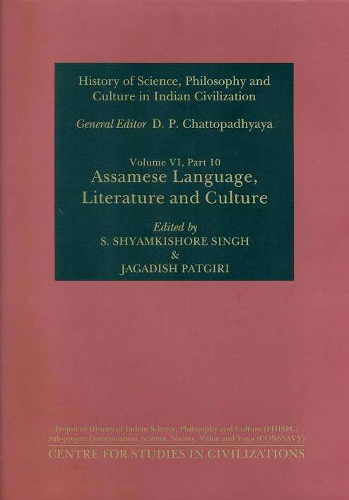 History of science, philosophy and culture in Indian civilization, Vol. VI, Part 10: Assamese Language, Literature and Culture, ed. by S. Shyamkishore Singh et al., General ed.: D.