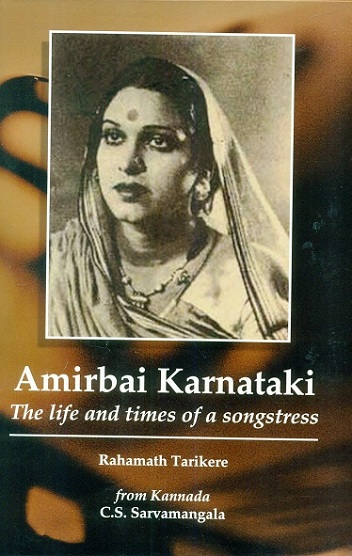 Amirbai Karnataki: the life and times of a songstress