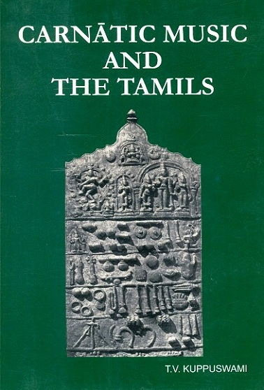Carnatic music and the Tamils