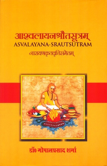 Asvalayana-Srautasutram, with the vrtti of Narayana, ed. by  Gopalprasad Sarma