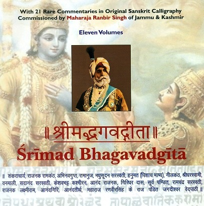 Srimad Bhagavadgita, 11 vols., research compilation & introd. by Kamal K. Mishra, with 20 rare commentaries in origin...