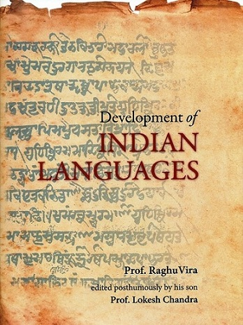 Development of Indian languages