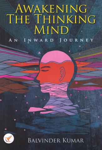 Awakening the thinking mind: an inward journey