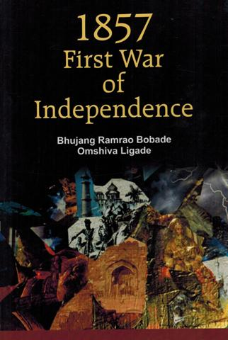 1857: first war of Independence