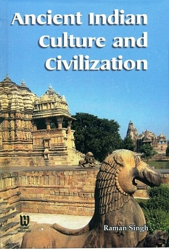 Ancient Indian culture and civilization