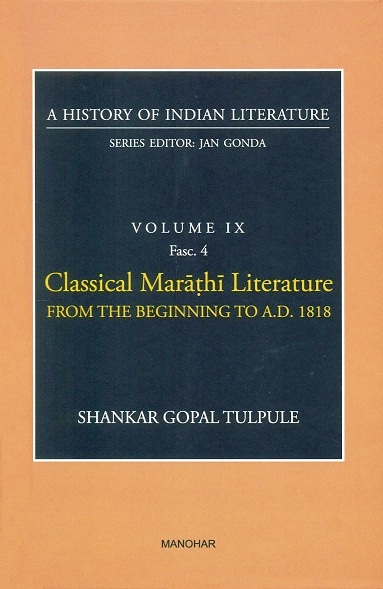 A history of Indian literature, Vol.IX, Fasc 4: Classical Marathi literature, from the beginning to A.D. 1818 by Shankar Gopal Tulpule, Series ed. by Jan Gonda