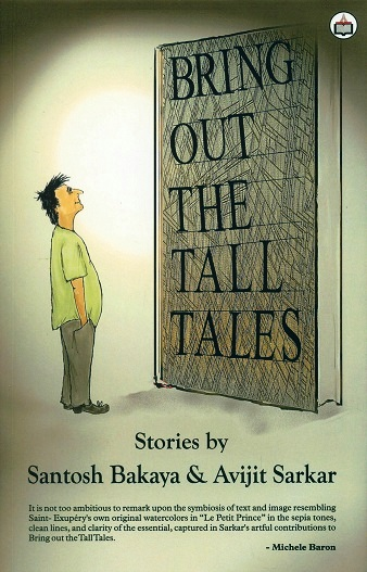 Bring out the tall tales (story)