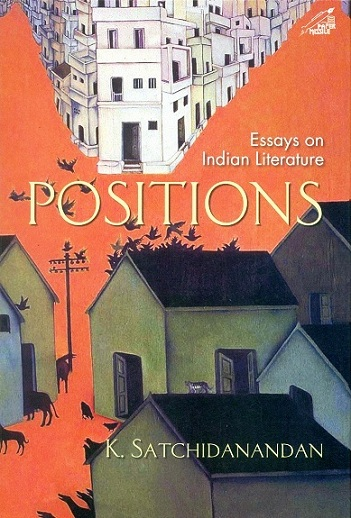 Essays on Indian literature positions